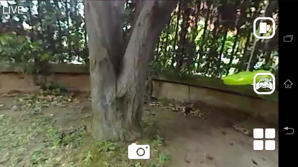 Cube 360 WiFi 360 camera App 4